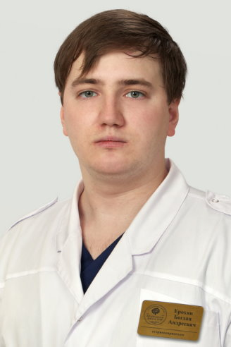 Ерохин Богдан Андреевич
