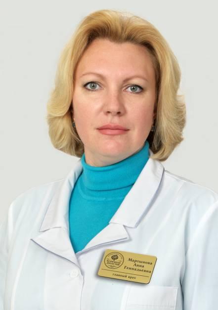 Мартынова Анна Геннадьевна